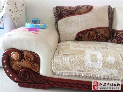 出售9成新沙發
