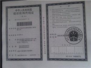 泰杰讯安防监控系统
