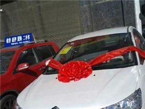 雪铁龙世嘉三厢 2013款 1.6 手自一体 品享型