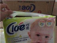 意大利巧思Cloe 婴儿纸尿裤