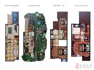 ���缮性仿�排�e墅B�粜�4室3�d3�l