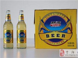 青島勁派啤酒誠招寧陽各鄉鎮批發商