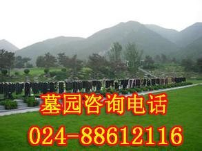 沈阳中华寺墓园在什么位置