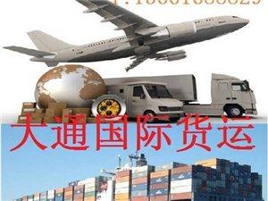 浙江杭州到台湾专线物流136.6168.8829