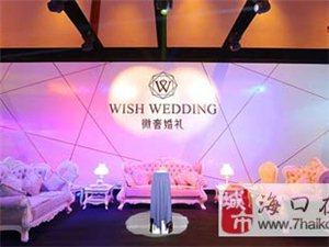 三亚最好的婚庆公司−−三亚微奢高端婚礼定制机构!
