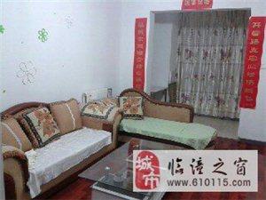 出租:临潼芷阳新苑小区中层房屋