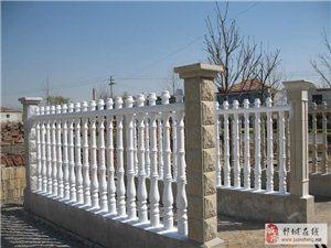 水泥围栏  铁艺围栏