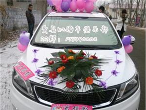 費縣k2婚慶車隊承接三區九縣婚車業務