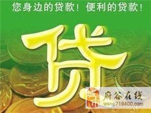广汇集团提供新车二手车贷款