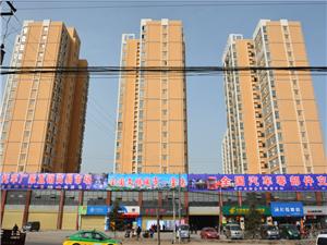 岐山县五丈原摩托车、汽车、零部件交易市场招商