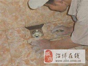 卫生间地漏防臭,厨房地漏更换