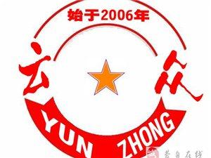 2015昆明五华教师培训3月30日平时晚班+清明节