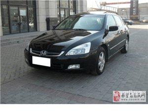 【出售】2004年黑色本田雅阁二手车3.65万元