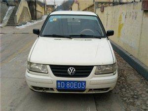 【出售】2005年白色大众捷达二手车0.65万元