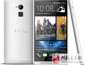 HTCONEMAX5.9寸大屏臂助移动3G