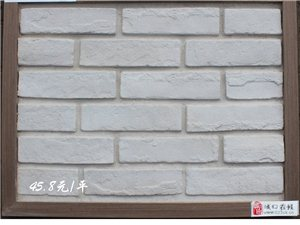 白色文化石电视背景墙砖客厅墙砖