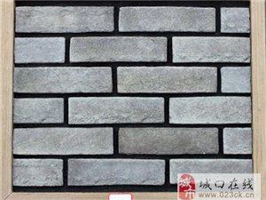 人造文化石仿古青砖背景墙砖