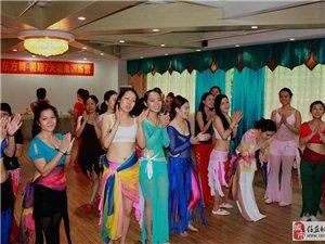 曼姿东方舞2015年3月,最新班肚皮舞瑜伽招生