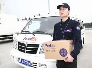 青州DHl UPS 聯邦 EMS專業快遞
