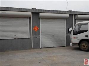 田横镇杨帆船厂附近南�f山村100多平方店面首次出租