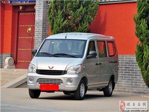 九江瑞昌市及周邊地區面包車搬家長短途包車