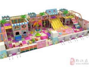 儿童游乐园免费加盟