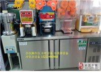 请问天津哪里卖开冷饮店的设备?哪卖冰激凌机等饮品店
