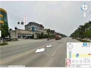 宾阳新城区双铺面天地住宅楼一栋5层