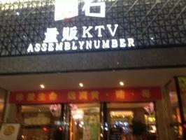 雷石KTV120元可嗨唱3次,不限時段,不限包間!