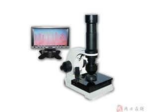 微循环检测仪MDX-990分体
