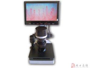 微循环检测仪MDX-990(一体机)