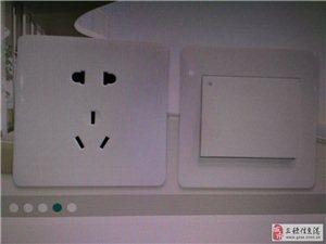 銷售插座、墻壁開關、接線端子、測試筆、擴展插座
