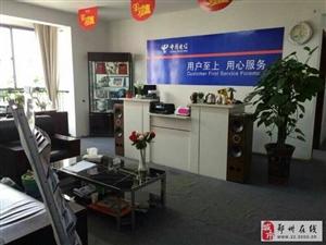 中国电信郑州分公司苹果手机到货啦