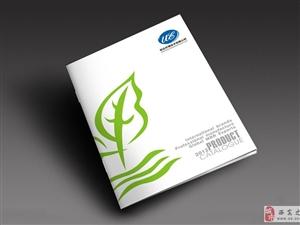 西安畫冊設計 西安標志設計 西安VI設計 西安廣告