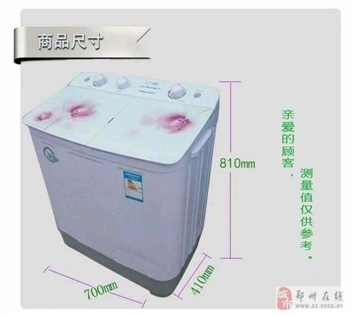 武汉小天鹅双桶全自动洗衣机便宜了全国