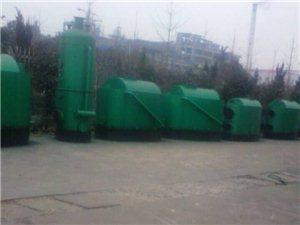 金乡晟宇水电暖锅炉安装维修公司