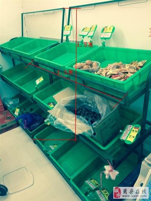 超市全新菜架子2個,雜糧干果柜,出售
