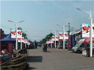 祁县镇大型户外广告\跨街广告\公交车站台广告等招租
