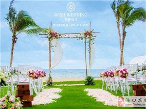 三亞婚慶公司為你支招目的地婚禮選擇的三大因素!