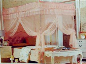 金燕子床上專業批發蚊帳、竹席、坐墊、四件套、被子