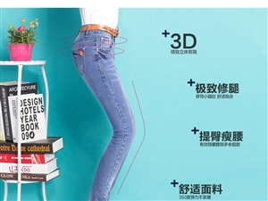 2015月之悦服装夏款新品牛仔裤全面上市厂家直销