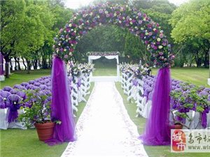 曉春慶典婚禮策劃