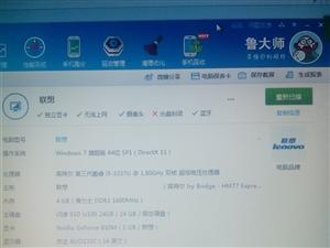 出售联想高端笔记本i5独立显铝镁合金超薄本