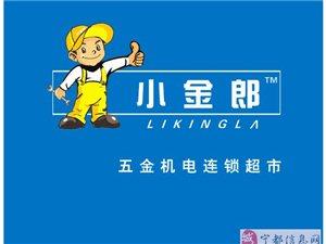 2015年赣州最佳创业项目