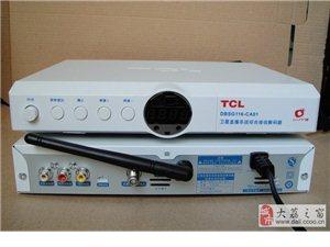 銷售三代戶戶通衛星電視接收產品