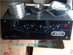 厂价全新顶吸式油烟机280元包送货包安装
