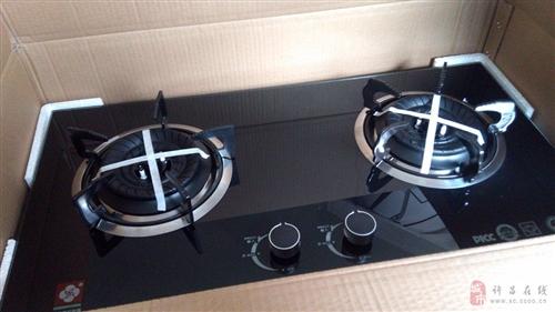 全新嵌入式燃气灶260元厂价供应包送货