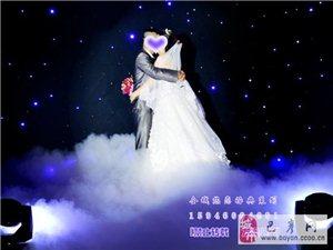 全城热恋婚典策划