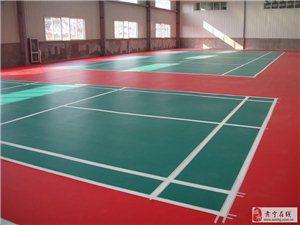 運動pvc地板