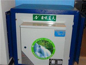 北京鑫悅藍天油煙凈化器顧客放心的品牌